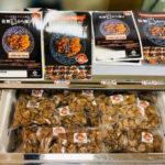 佐野市観光物産会館にて冷凍佐野黒から揚げ販売を開始!